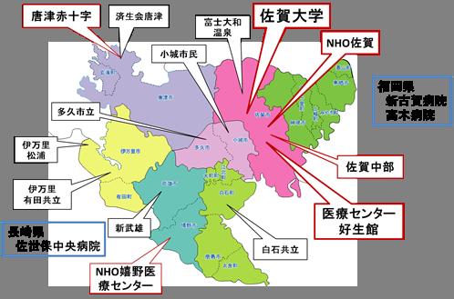 佐賀病理研修プログラム 基幹施設、連携施設